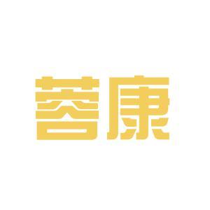 四川蓉康药业logo
