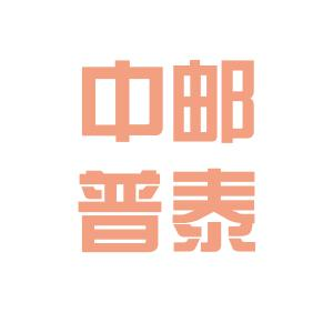 沈阳中邮普泰logo