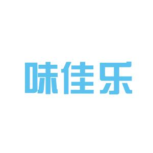 味佳乐食品logo