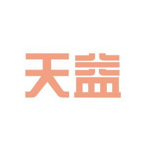 广州天益生物技术有限公司logo