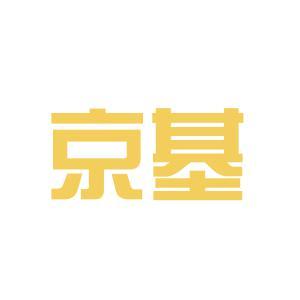 京基logo