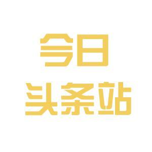 今日头条陕西logo