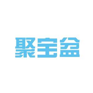 聚宝盆投资信息咨询logo