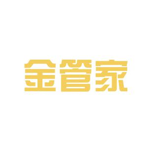 金管家财务咨询logo