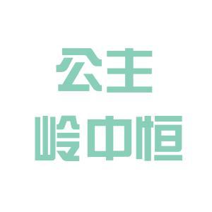 都邦物业logo
