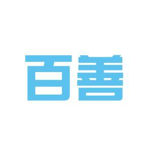 河北百善药业logo
