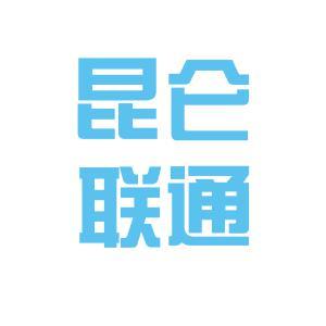 昆仑联通logo
