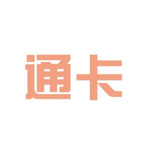 天津通卡logo