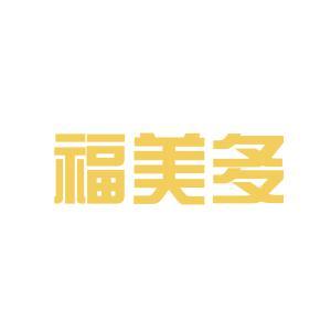 福美多logo