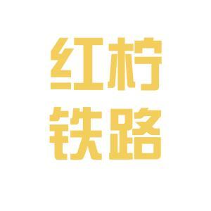 陕煤红柠铁路logo