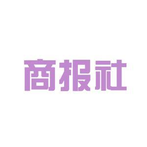 山西商报社logo