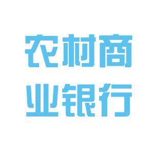 长春农商银行logo