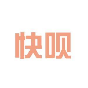 金融行业logo