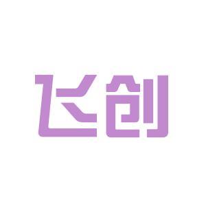 飞创教育logo