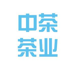 中茶茶业logo