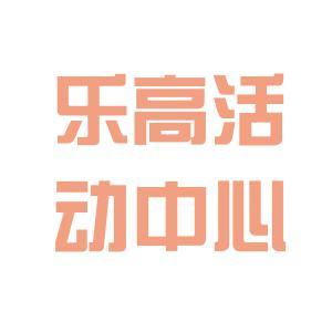 银川乐高活动中心logo