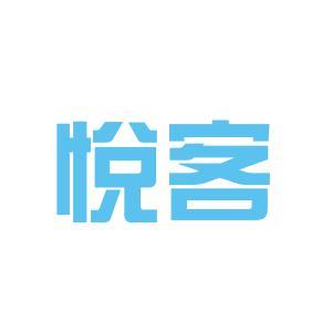 徐州悦客logo