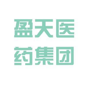 盈天医药logo