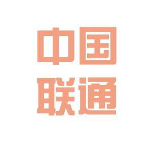 中国联通广东logo