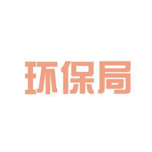 南京环保logo