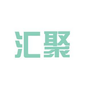 烟台汇聚投资有限公司logo