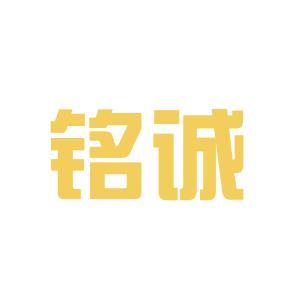 铭诚科技logo