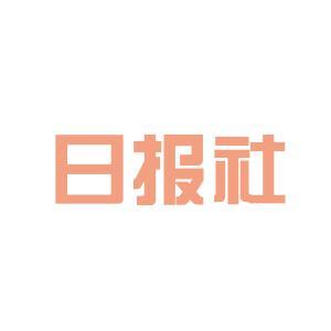 马鞍山日报社logo