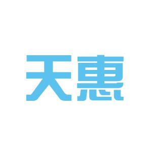 无锡天惠超市logo