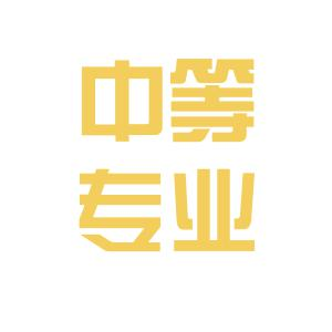 佛山市顺德区中专、技工学校logo