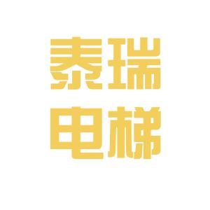 电梯安装logo