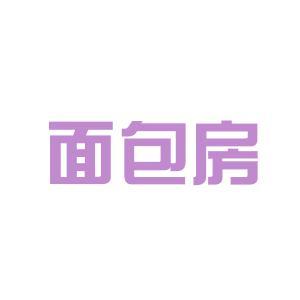 面包房logo