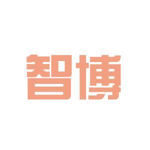智博教育logo