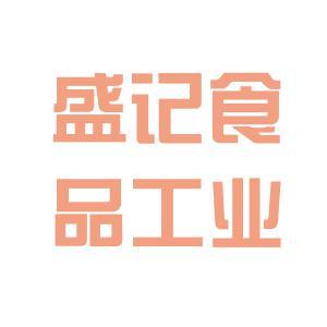 盛记logo