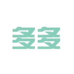 多多服饰logo