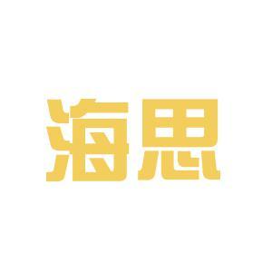海思logo