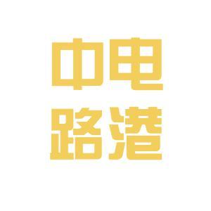 中电物流logo