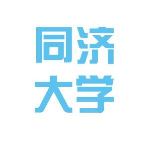 同济logo