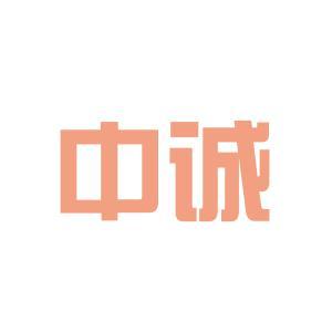 抚顺市建筑设计研究院logo