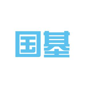 四川国基建筑logo