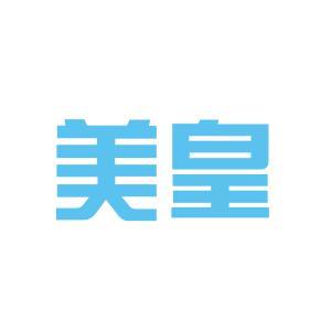美皇贸易logo