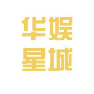 星城广告logo