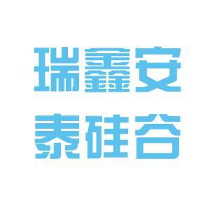 北京文化硅谷logo