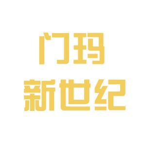 福州门玛影视logo