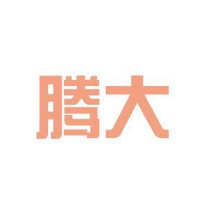 腾大教育咨询logo