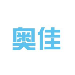 丽水奥佳培训中心logo