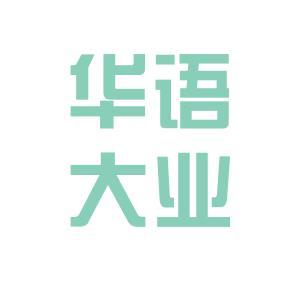 华语大业传媒logo