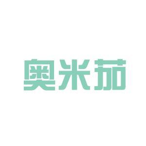 奥米茄酒店logo