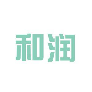 和润食品logo