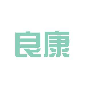 良康医药logo