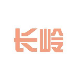 中石化长岭炼化公司logo